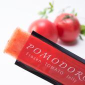 【フルーツのような桃太郎トマトをスティックゼリーにしました。】 TVで紹介!テレビ朝日系列「朝だ!生...