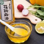 【荏胡麻屋の自社農場で大切に育てられた新鮮なえごま油です。】 最高品質の荏胡麻油を搾油するために荏胡...