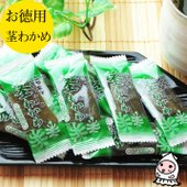 ◆品 名  茎わかめ    ◆名 称  海藻類加工品    ◆原材料  くきわかめ,醤油,ソルビット...