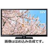 Panasonic 32V型 地上・BS・110度CSデジタルハイビジョン液晶テレビ VIERA(ビ...
