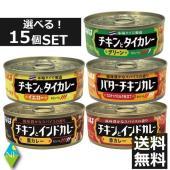 ※3個単位でお選びください!  内容量:115g 原産国:タイ 原材料:各ラベルに記載 賞味期限:製...
