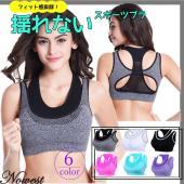 【カラー】ブラック、ホワイト、ピンク、グレー、ブルー、パープル 【サイズ】S/M M/L L/XLの...