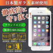 対応機種 ・iPhone X ・iPhone7 iPhone8 ・iPhone7 Plus iPho...