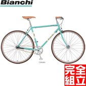 BIANCHI ビアンキ 2019年モデル VIA BRERA CELESTE ビアブレラ チェレス...