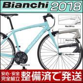 Bianchi(ビアンキ) 2018年モデル CAMALEONTE 1(カメレオンテ1) クロスバイ...