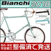 Bianchi(ビアンキ) 2018年モデル MINIVELO 8 DROP BAR(ミニベロ8 ド...