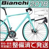 Bianchi(ビアンキ) 2018年モデル ROMA(ローマ) ディスクブレーキ仕様 クロスバイク...