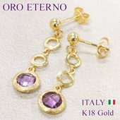 ブランド:ORO ETERNO(オロエテルノ) 生産国 :MADE IN ITALY (イタリア) ...