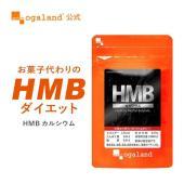 トレーニング後の気になるパフォーマンスにおすすめの「HMBカルシウム」を配合したサプリメントです。 ...