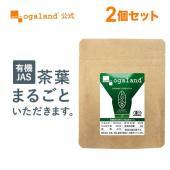 お茶所で有名な鹿児島県で有機栽培(完全無農薬栽培)した、鹿児島県有機JAS協会認定の粉末緑茶です。 ...