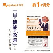 [商品名] みまもる(約1ヶ月分) [届出番号※機能性表示食品の届出番号] D40 [内容量(1袋あ...