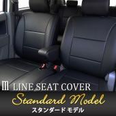通気性の良いパンチングデザインを採用し快適な座り心地。 純正ラインにジャストフィットするベーシックな...
