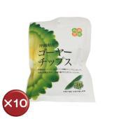 沖縄野菜を代表するのがゴーヤーです。沖縄県産ゴーヤーをそのままチップスにしました!テレビで紹介されて...