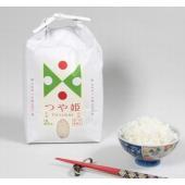 生産地:山形県産特別栽培米 つや姫 白米2kg   「つや姫」の一番の特徴は、なんと言ってもその「美...