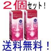 【あすつく対応】  【商品説明:】「リアップリジェンヌ 60ml」は、女性の壮年性脱毛症に対して、効...