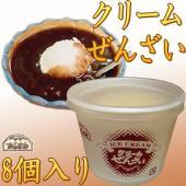 スイーツ(ギフト)/今日のおめざ/瀧本美織/TV 昔ながらの懐かしい手作りアイスクリーム。 尾道と言...