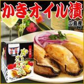テレビ放送 (ギフト ラッピング)早期 ご当地 限定 (カキ かき 牡蠣) セール(ギフト 贈り物)...