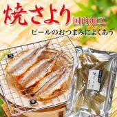 セール 食品 魚介 昆布 (スナック菓子 スナック おつまみ) 同梱2袋(1,000円)購入で1袋お...