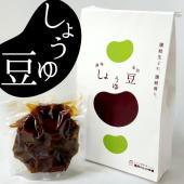 【数量限定品】讃岐の郷土料理・しょうゆ豆は香川県民に「郷土の味」として広く愛されている、素朴でぬくも...