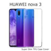 スーパースリム TPU ケース カバー HUAWEI nova 3  HUAWEIシリーズの最新人気...