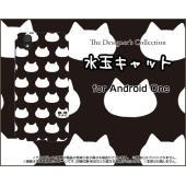 対応機種:Android One S3 対応キャリア:SoftBank(ソフトバンク) Y!mobi...