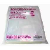 [サイズ]厚μ80×巾200×長300 容量:[約950ml] [バラ100枚単位 対応出荷]  高...