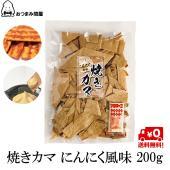 駄菓子のソースカツの中身の具の「魚肉のすり身シート(にんにく風味)」の切れ端部分を、おつまみにしまし...