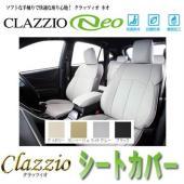 ・【適合不可(要確認)】 GのMT車  ・シートパターン1   ヘッドレスト総数:4 ・シートパター...