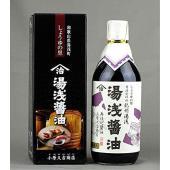 和歌山県産 特産品 名物商品