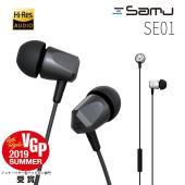 ◆◇ 商品説明 ◇◆  Samuシリーズのフラッグシップモデル Samu SE01  筐体に高耐久ア...