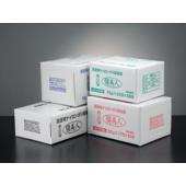 商品番号:XS-2635  サイズ:0.07×260×350mm  数量:1000枚(100枚入×1...