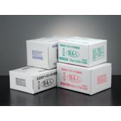 商品番号:XV-1220  サイズ:0.08×120×200mm  数量:3000枚(100枚入×3...
