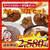 7種からお好みの4食をお選びください ・博多×欧風黒カレー190g×1人前 ・国産鶏肉使用ハンバーグ...