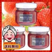 「あかい・まるい・おおきい・うまい」で知られる福岡県 特産のイチゴ「あまおう」と、低カロリーで ヘル...