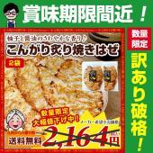 ▽宮崎「辛麺屋 輪」の味を完全再現!!  モチモチのこんにゃく麺だから低カロリー♪   ダイエットラ...