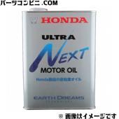 品番:08215-99974 内容量:4リットル 用途:ガソリンエンジンオイル(ULTRA NEXT...