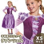 ディズニーアニメ「塔の上のラプンツェル」より、ラプンツェルの子ども用ドレスです。光沢のあるサテンドレ...