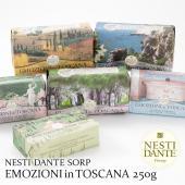 イタリアの豊かな自然からうまれる花やフルーツエキスをたっぷり使用した100%植物性ソープ『ネスティ ...
