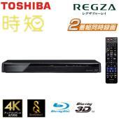 東芝 レグザ ブルーレイディスクレコーダー 時短 500GB HDD内蔵 2番組同時録画 4K対応 ...