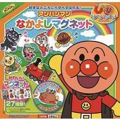 ・アンパンマンのキャラクターマグネットがたくさん入った商品です。 ・3面見開きでのびのび遊べる広いシ...