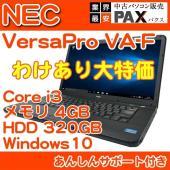 商品区分 中古品 メーカー NEC 新品発表時期 2012年10月 品名/型番 VK24L/A-F ...