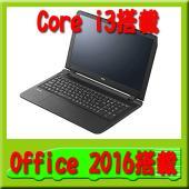 ノートパソコン  OS Windows10 Pro 64Bit  CPU インテル Core i3-...