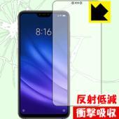 【衝撃吸収(反射低減)】液晶保護フィルム(保護シート) ※対応機種 : Xiaomi Mi 8 Li...