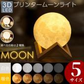 仕様: 材質:PLAランプ+木製スタンド 直径:8 cm グロー:白+黄 仕上がり:ホワイト 電球タ...