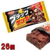 CHOCO BAR JAPAN! みんな大好きブラックサンダーが装い改め新登場! ココアクッキー&ハ...