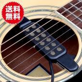 ▼商品名 アコースティックギターをエレアコに!穴開け加工不要 ギター・ピックアップ  ▼商品説明 マ...
