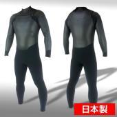 チェストZIPタイプのセミドライウエットスーツ。 完全日本製のハイクオリティなウェットスーツを低価格...