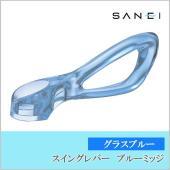 指にひっかけたり、手のひらで押すなど、簡単にレバー操作できます。 製造国:日本 素材・材質:ポリエス...
