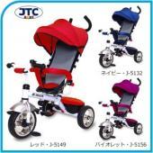 使用年齢に合わせてカスタマイズできるロングユースタイプの三輪車。まだペダルを漕げない9ヶ月頃から、4...