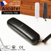 サイズ 幅54.3mm×長さ198.3mm×厚さ50.3mm  備考 日本語説明書付き  受話器裏に...